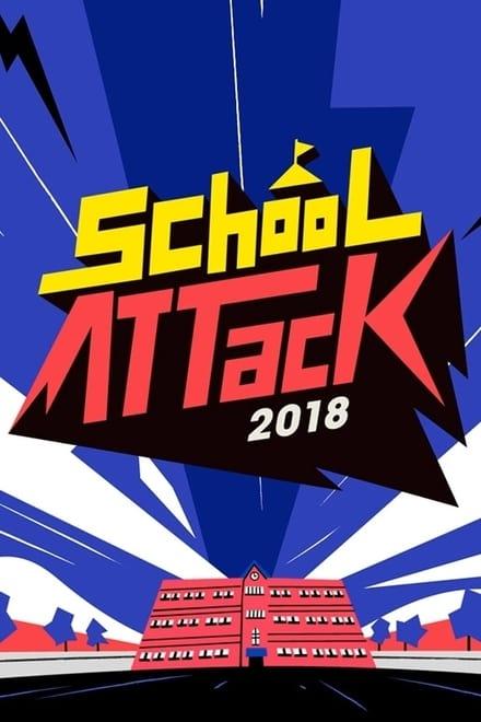School Attack 2018 ตอนที่ 1-8 พากย์ไทย [จบ] | กรี๊ด!ไอดอลบุกโรงเรียน HD 1080p