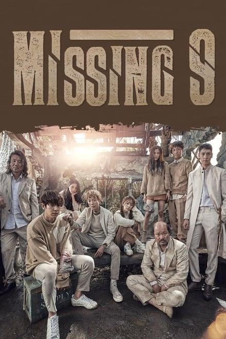 Missing Nine ตอนที่ 1-16 ซับไทย [จบ] : ปริศนาท้าให้รอด HD