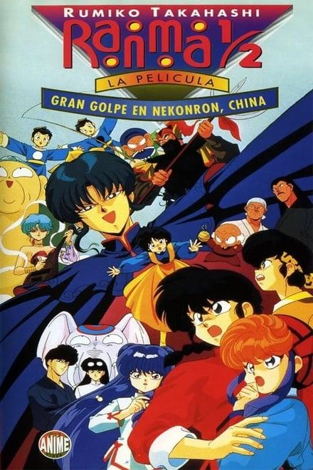 Ranma ½ - Der Film: Big Trouble in Nekonron, China