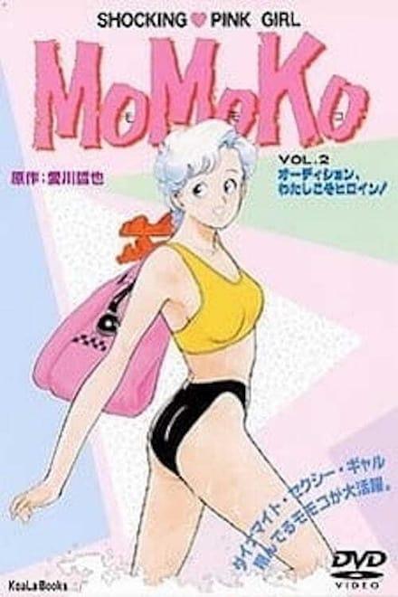 Shocking Pink Girl Momoko