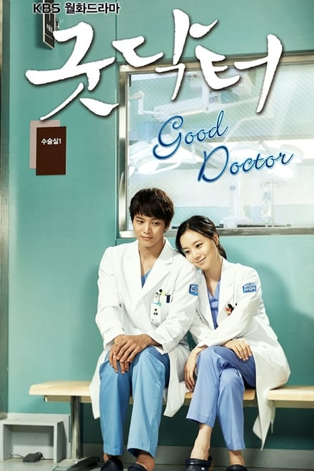 Good Doctor ตอนที่ 1-20 ซับไทย/พากย์ไทย [จบ] : ฟ้าส่งผมมาเป็นหมอ HD 1080p