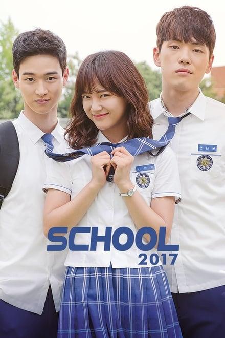 School 2017 ตอนที่ 1-16 ซับไทย HD 1080p