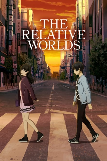 The Relative Worlds