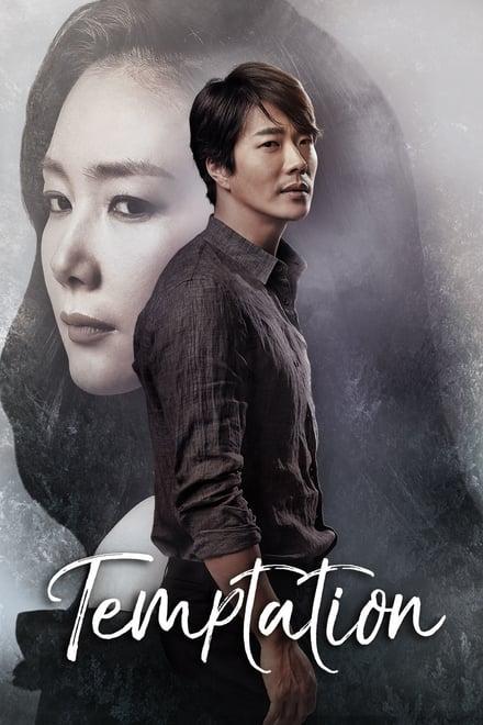 Temptation ตอนที่ 1-20 ซับไทย [จบ] HD