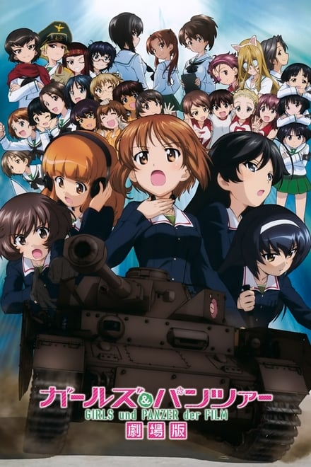 Girls & Panzer: The Movie