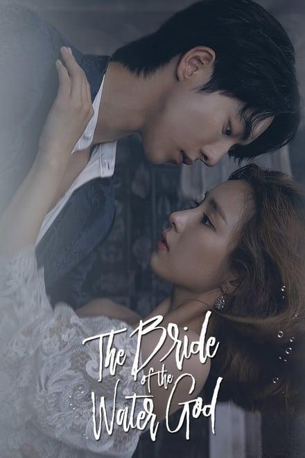 Bride of the Water God ตอนที่ 1-16 ซับไทย/พากย์ไทย [จบ]   ดวงใจฮาแบ็ค HD 1080p