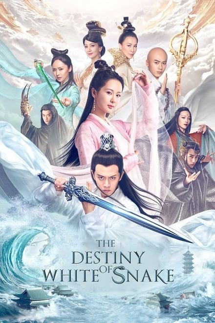 The Destiny of White Snake ตอนที่ 1-61 ซับไทย/พากย์ไทย [จบ]   นางพญางูขาว HD 1080p