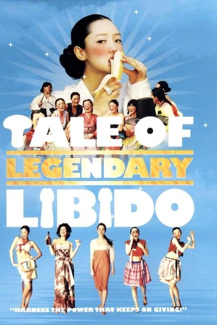 A Tale of Legendary Libido (2008) ไอ้หนุ่มพลังช้าง ไวอาก้าเรียกพี่