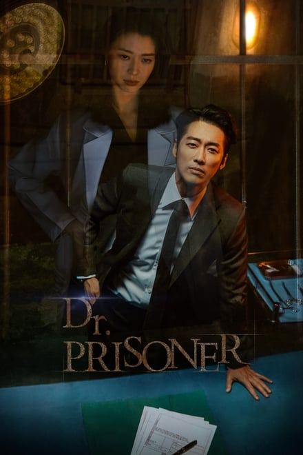Doctor Prisoner ตอนที่ 1-32 ซับไทย [จบ] HD 1080p