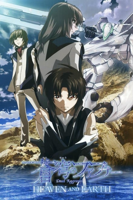 Fafner in the Azure: Right of Left -Single Program-