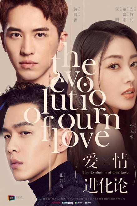 The Evolution of Our Love ตอนที่ 1-40 ซับไทย [จบ] HD