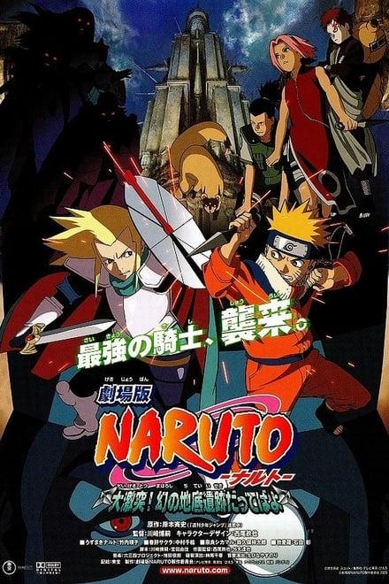 Naruto - The Movie 2 - Die Legende des Steins von Gelel