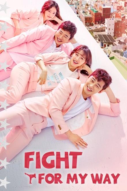 Fight For My Way ตอนที่ 1-16 ซับไทย [จบ] HD 1080p