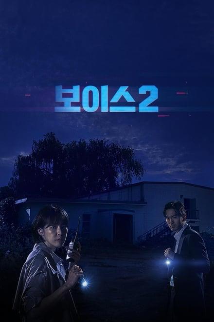 Voice 2 ตอนที่ 1-12 ซับไทย [จบ] HD 1080p