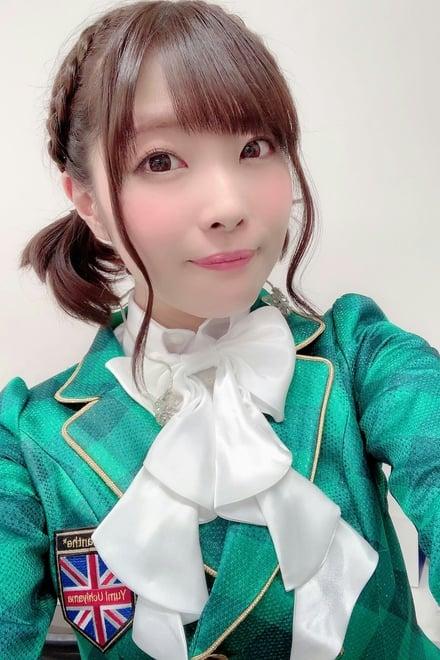 Yumi Uchiyama