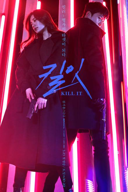 Kill It ตอนที่ 1-12 ซับไทย [จบ] HD 1080p