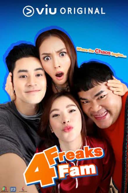 โฮะ แฟมิลี่ ตอนที่ 1-15 พากย์ไทย [จบ] | 4Freaks 4Fam HD 1080p