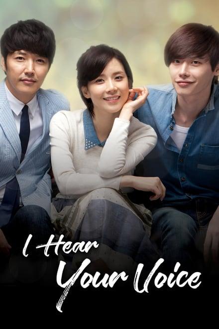 I Hear Your Voice ตอนที่ 1-18 ซับไทย [จบ] HD 1080p