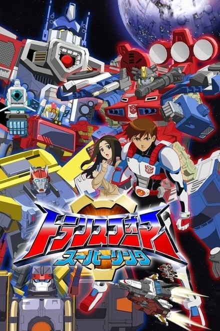 Transformers: Superlink
