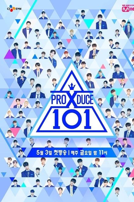Produce X 101 (2019) ตอนที่ 1-4 ซับไทย HD 1080p