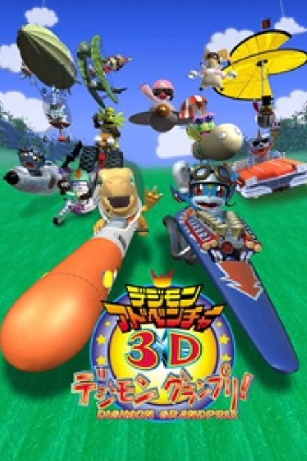 Digimon Adventure 3D Digimon Grand Prix!