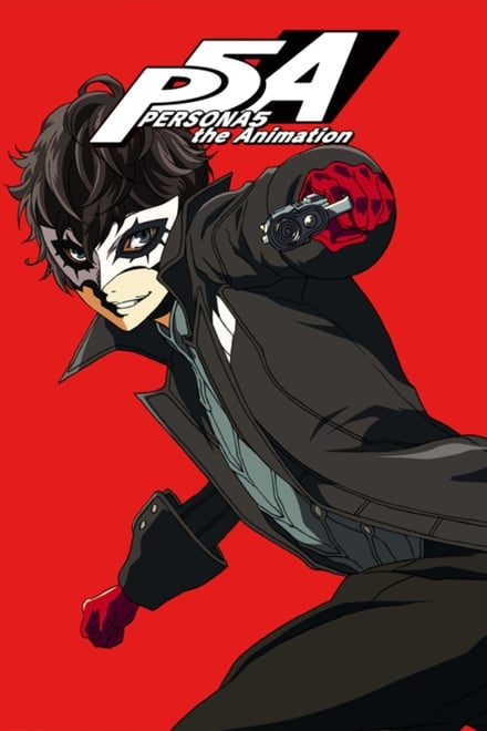 Persona5 the Animation