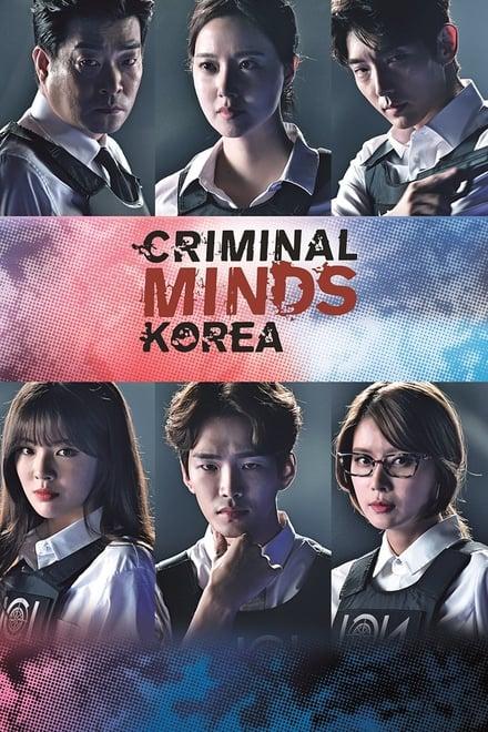 Criminal Minds ตอนที่ 1-20 ซับไทย [จบ] HD