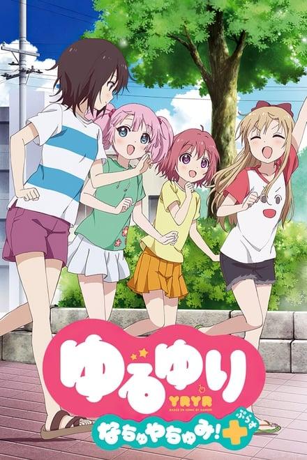 YuruYuri Summer Vacation!+ +1