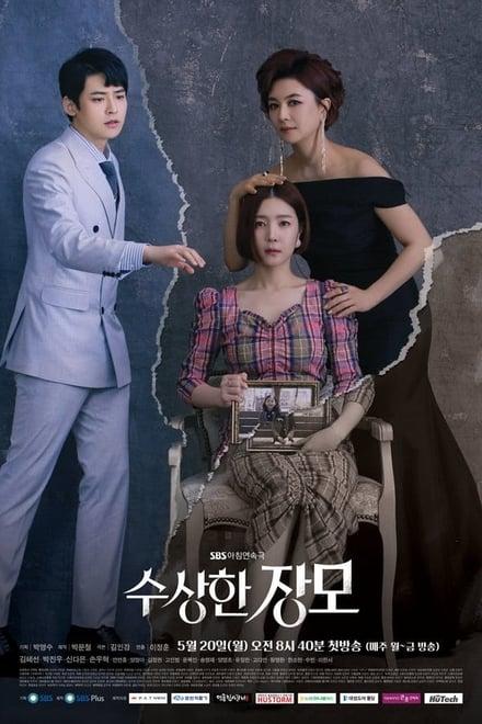 Shady Mom-in-Law ตอนที่ 1-120 ซับไทย [จบ] HD 1080p