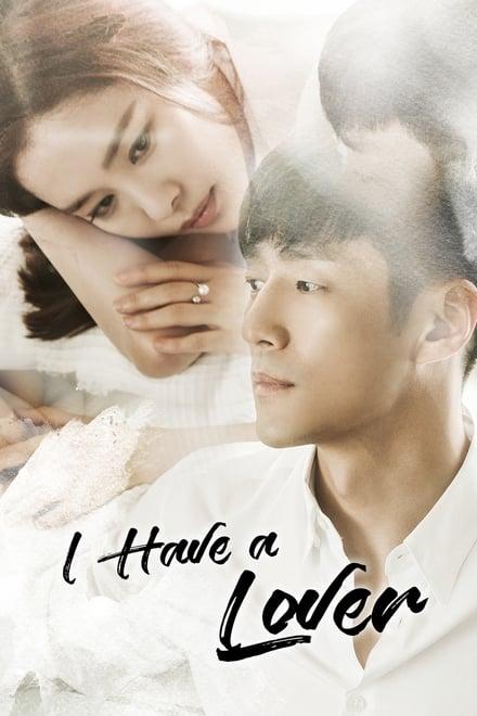 I Have a Lover ตอนที่ 1-50 ซับไทย [จบ] HD 1080p