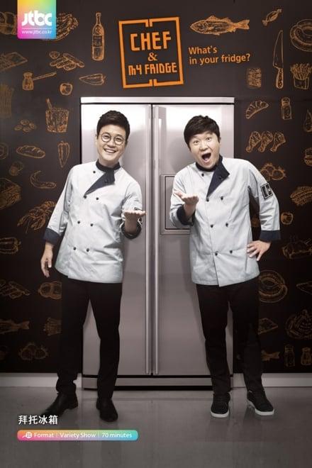 Chef & My Fridge ตอนที่ 197-226 ซับไทย HD 1080p