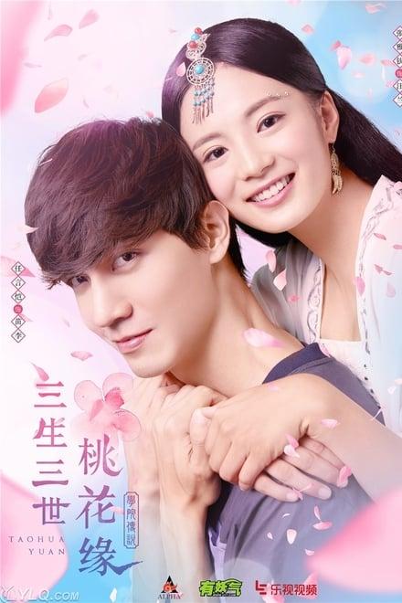 Taohua Yuan ตอนที่ 1-40 ซับไทย [จบ] : 3 ชาติ 3 ภพ ลิขิตดอกท้อ HD 1080p