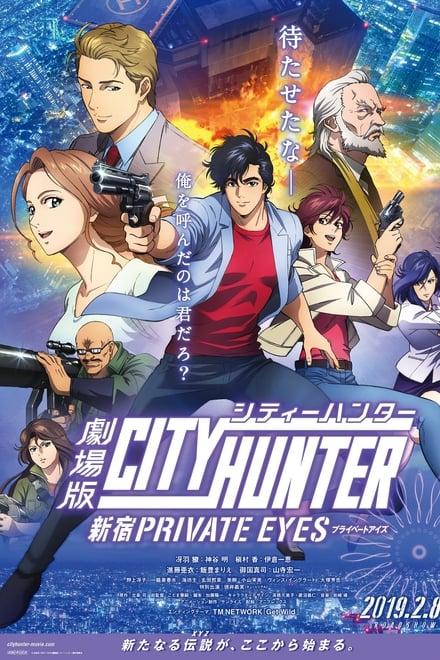 City Hunter - Shinjuku Private Eyes