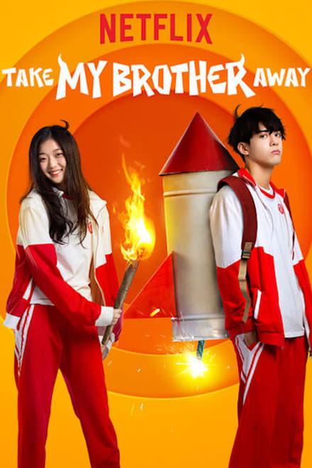Take My Brother Away ตอนที่ 1-30 ซับไทย [จบ] | เสกให้หาย พี่ชายจอมกวน | HD 1080p