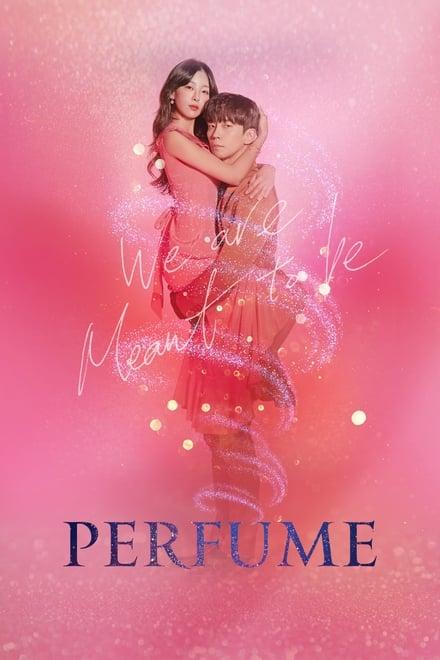 Perfume ตอนที่ 1-32 ซับไทย [จบ] HD 1080p