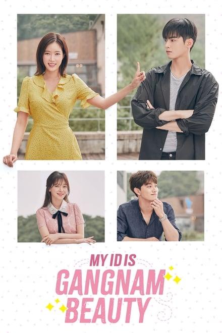 My ID is Gangnam Beauty ตอนที่ 1-16 ซับไทย/พากย์ไทย [จบ] | ไอดีของฉันคือดอกไม้พลาสติก HD 1080p