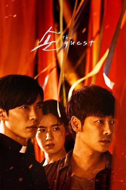 The Guest ตอนที่ 1-16 ซับไทย [จบ] | HD 1080p