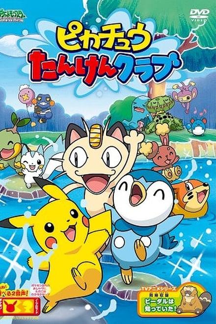 Pikachu's Exploration Club