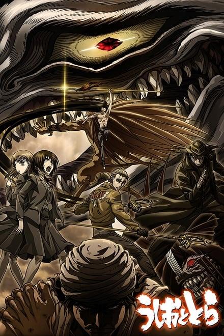 Ushio und Tora