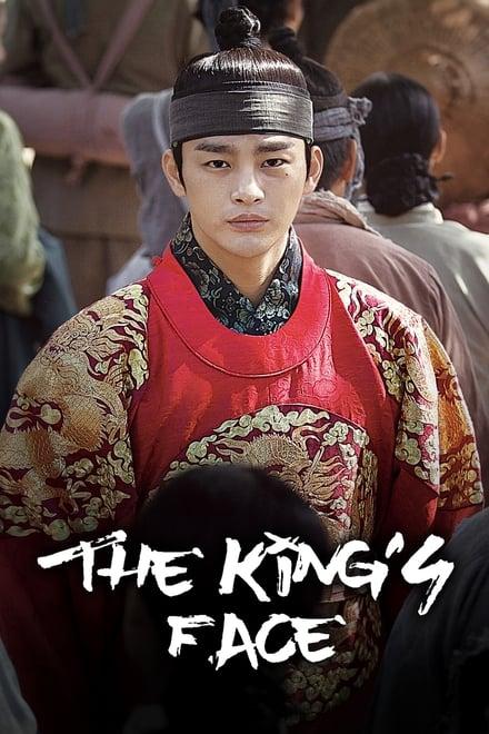 The King's Face ตอนที่ 1-23 ซับไทย/พากย์ไทย [จบ] : ตำราลักษณ์ ลิขิตบัลลังก์ HD 1080p