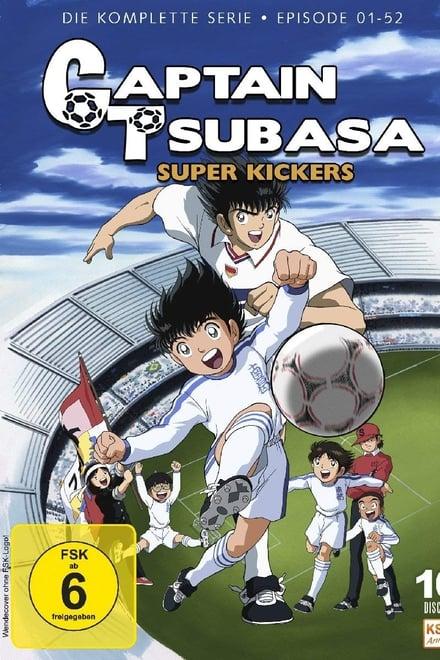 Captain Tsubasa - Super Kickers 2006