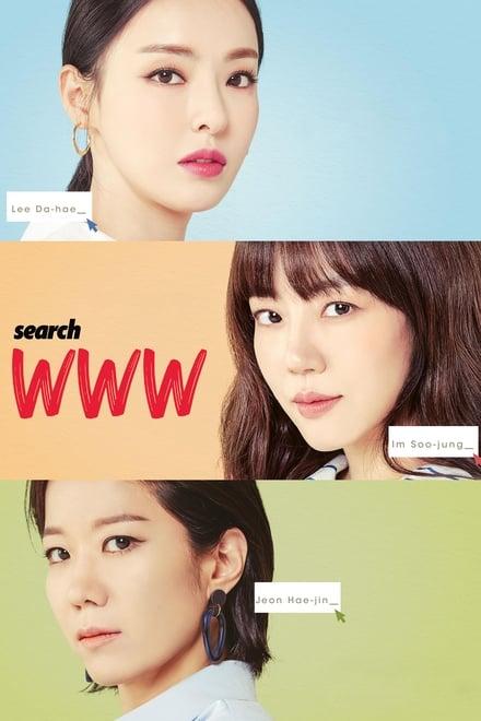 Search: WWW ตอนที่ 1-16 ซับไทย [จบ] HD 1080p