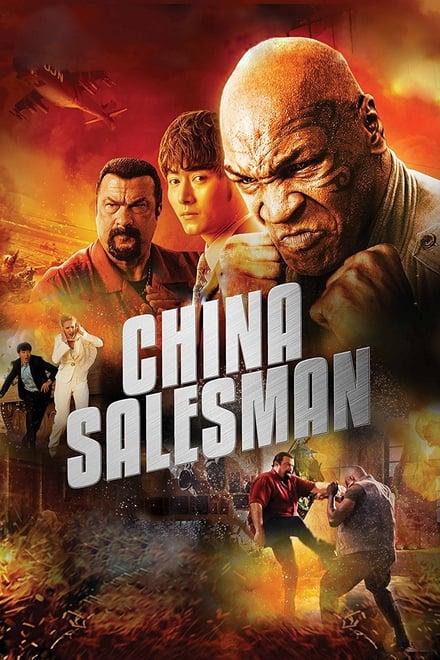 China Salesman (2017) คู่ระห่ำ เดือดกระแทกเดือด พากย์ไทย