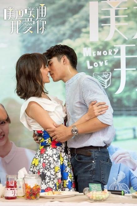 Memory Love ตอนที่ 1-29 พากย์ไทย/ซับไทย [จบ] | หัวใจรักไม่ลืมเลือน HD 1080p