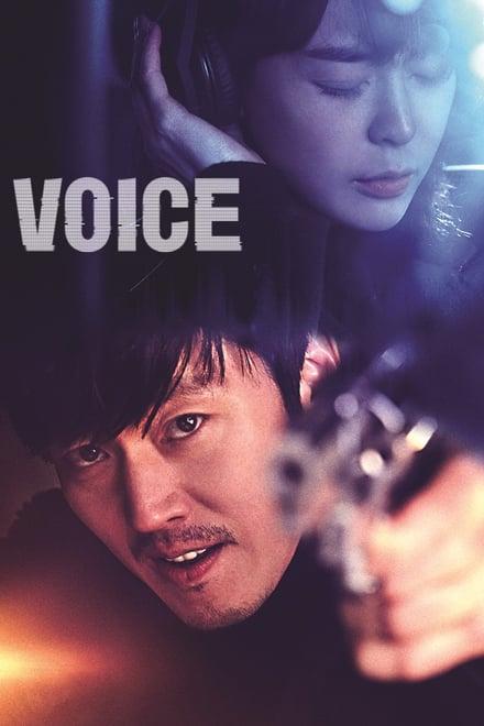 Voice ตอนที่ 1-16+ตอนพิเศษ ซับไทย [จบ] HD