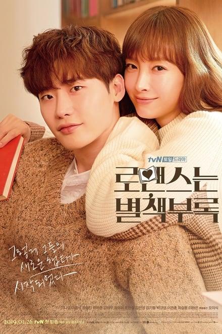Romance is a Bonus Book ตอนที่ 1-16 ซับไทย [จบ] HD 1080p