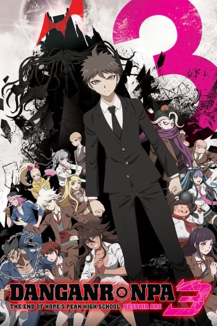 Danganronpa 3: The End of Hope's Peak High School - Despair