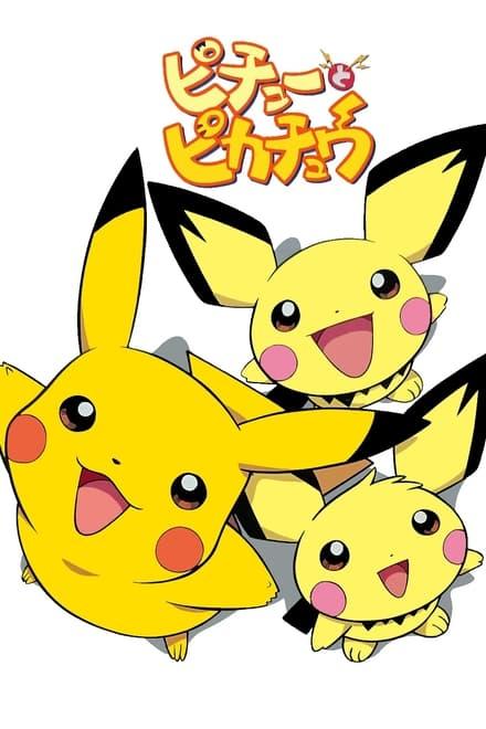 Pikachu und Pichu