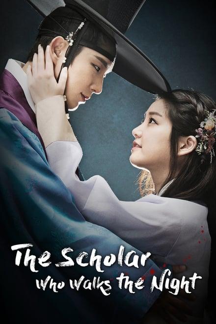 Scholar Who Walks the Night ตอนที่ 1-20 ซับไทย [จบ] HD 1080p