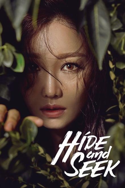 Hide and Seek ตอนที่ 1-48 ซับไทย [จบ] HD 1080p